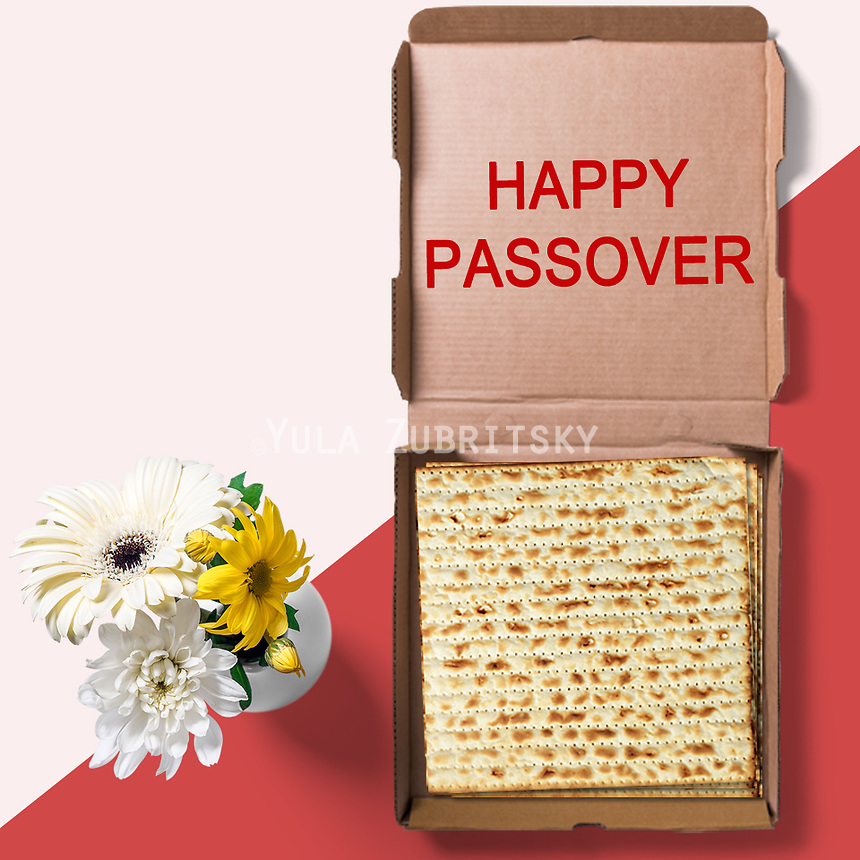 Passover, פסח, ברכה לפסח ,Passover Greeting<br />