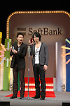 """Comedian duo """"Shinagawa shoji"""" introduces mobile carrier SoftBank's new mobile handsets for spring before 3,500 specially invited guests at Tokyo International Forum. The company introduced new mobile handsets for spring in Tokyo.16 February, 2009. (Taro Fujimoto/JapanToday/Nippon News)"""