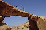 Le pont rocheux de Burdah est  l une des arches naturelles les plus hautes du monde (35 m)