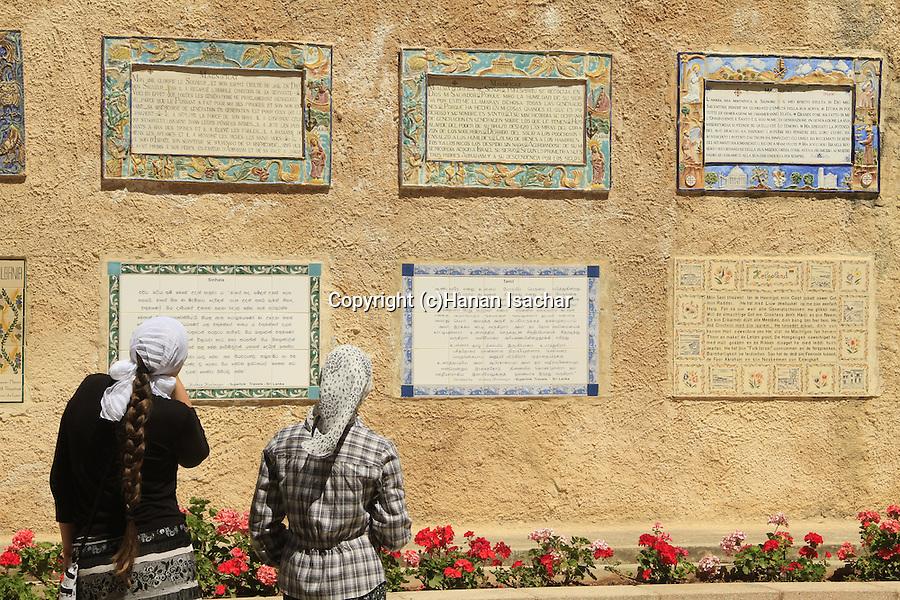 "Israel, Jerusalem, translations of the ""Magnificat"" at the Church of the Visitation in Ein Karem"