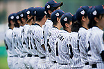 HONG KONG - SEPTEMBER 03:  Players of Japan line up prior the BFA Women's Baseball Asian Cup match between Japan and Chinese Taipei at Sai Tso Wan Recreation Ground on September 3, 2017 in Hong Kong.  (Photo by Victor Fraile - SAMURAI JAPAN/SAMURAI JAPAN via Getty Images)