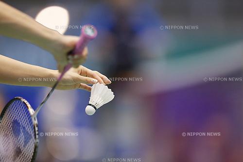 The Ambience Shot, June 14, 2014 - Badminton : Yonex Open Japan 2014 Women's Doubles semi final at Tokyo Metropolitan Gymnasium, Tokyo, Japan. (Photo by Yusuke Nakanishi/AFLO SPORT) [1090]