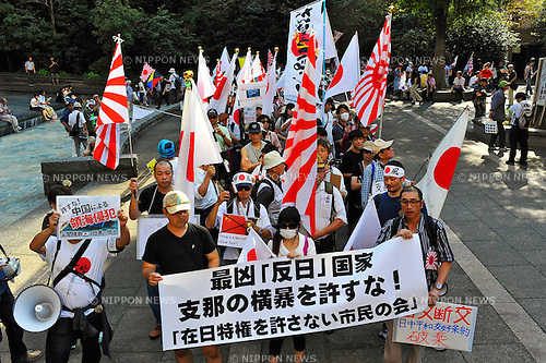 September 29th, 2012 : Tokyo, Japan - Protesters gathered up for an anti-China demonstration at Higashi Ikebukuro Chuou Kouen, or North Ikebukuro Central Park, in Toshima, Tokyo, Japan on September 29, 2012. Even though it was the 40th anniversary day of restoration of diplomatic ties between Japan and China, approximately 300 protesters showed up against the country, according to a demonstration authority. (Photo by Koichiro Suzuki/AFLO)