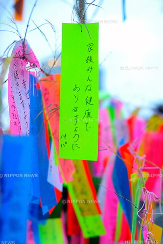July 7th, 2012 : Tokyo, Japan -  A wish of health of a family was hung on a bamboo as a custom of Tanabata Festival, a traditional festival on July 7 every year, at Zojoji, or Zojo Temple, at Shibakouen, Minato, Tokyo, Japan on July 7, 2012. Even though the festival was supposed to celebrate stars, it was raining and cloudy this year. (Photo by Koichiro Suzuki/AFLO).