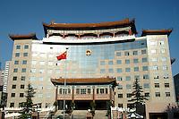 CHINA: La Republica Popular China es un estado soberano situado en Asia Oriental, es el país mas poblado del mundo, esta dividido en 22 provincias. En términos generales, el territorio es montañoso en el oeste y llano en el este. China el segundo país del mundo con más lugares declarados patrimonio de la Humanidad por la Unesco. Entre los principales destinos turísticos del país se destacan: La Gran Muralla China, La Ciudad Prohibida de Pekin, La Plaza de Tiananmen, Puerta de Zhengyangmen, El Mausoleo de Mao, Museo de Historia de China. (Foto: VizzorImage / Luis Ramirez / Staff). The Republic of China is a sovereign state located in East Asia is the most populated country in the world, is divided into 22 provinces, in general terms, the territory is mountainous in the west, and plain on the east. China ranks second in the world with more sites declared World Heritage Site by Unesco. The main tourist destinations are: The Great Wall of China, The Forbidden City in Beijing, Tiananmen Square, Gate Zhengyangmen, Mao's Mausoleum, Museum of Chinese History. (Photo: VizzorImage / Luis Ramirez / Staff)