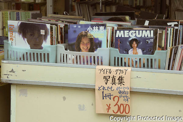 Second hand bookshop in the square in front of Shimbashi Station, Tokyo
