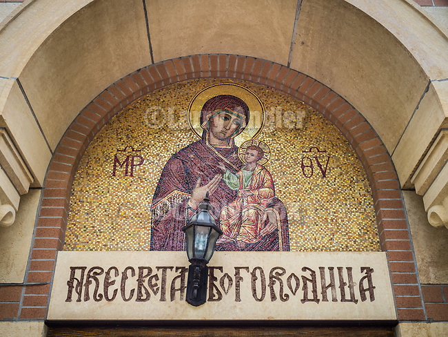Mosaic of the Theotokos, Mother of God, Monastery New Gracanica, Third Lake, Illinois<br /> <br /> The chapel is dedicated to the Protection of the Most Holy Mother of God