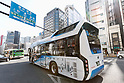 Toyota Fuel Cell Buses run as public transportation in Tokyo