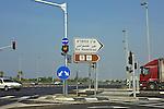 Ein Hamifratz Sign