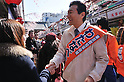 March 26, 2011, Tokyo, Japan - Japanese business entrepreneur Miki Watanabe, running for governor of Tokyo, campaigns in Tokyo's old town of Asakusa on Saturday, March 26, 2011. Watanabe, the founder of a chain of casual pubs, is running in the April 10 election, attempting to make the big jump from business manager to big-time politician.