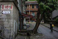 Mid-Levels, Sheung Wan District, Hong Kong - The Museum of Medical Sciences, June 2017