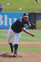Durham Bulls pitcher Romulo Sanchez #45 on the mound during a game against the Louisville Bats at Durham Bulls Athletic Park on May 2, 2012 in Durham, North Carolina. Durham defeated Louisville by the score of 7-5. (Robert Gurganus/Four Seam Images)