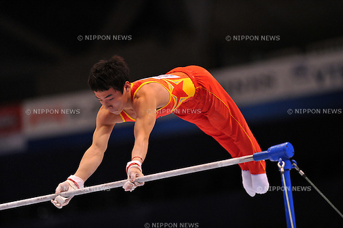 Zou Kai (CHN), ..OCTOBER 10, 2011 - Artistic Gymnastics : FIG World Championships Tokyo 2011 Artistic Gymnastics Men's Qualification during Horizontal bar at Tokyo Metropolitan Gymnasium, Tokyo, Japan. (Photo by Jun Tsukida/AFLO SPORT) [0003]