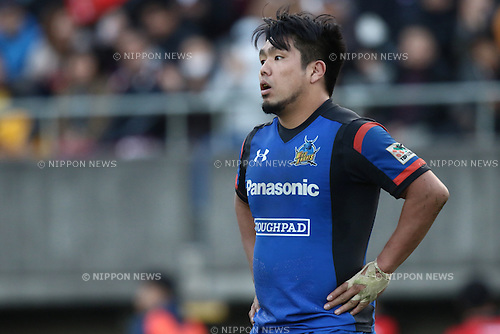 Shota Horie (), DECEMBER 12, 2015 - Rugby : Japan Rugby Top League 2015-2016 match between Toshiba Brave Lupus 17-17 Panasonic Wild Knights at Chichibunomiya Rugby Stadium, Tokyo, Japan. (Photo by Naoto Akasaka/AFLO)