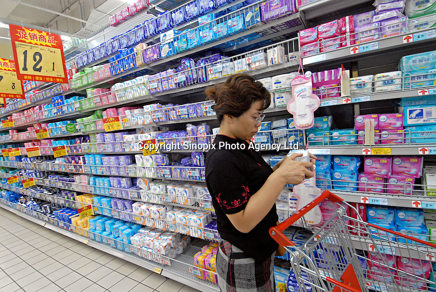 Tampons for sale in a supermarket in Chengdu, China. A rapidly expanding middle class has created a large market for many products not previously sold in China..20 Sep 2006