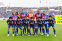 Ventforet Kofu team group line-up, NOVEMBER 3, 2011 - Football / Soccer : Ventforet Kofu team group shot (Top row - L to R) Atsushi Katagiri, Mike Havenaar, Hiroki Aratani, Daniel, Paulinho, (Bottom row - L to R) Hideomi Yamamoto, Yoshifumi Kashiwa, Atsushi Izawa, Yutaka Yoshida, Takuma Tsuda and Daisuke Tomita before the 2011 J.League Division 1 match between between Ventforet Kofu 1-2 Yokohama F Marinos at Yamanashi Chuo Bank Stadium in Yamanashi, Japan. (Photo by AFLO)