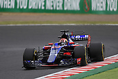 6th October 2017, Suzuka Circuit, Suzuka, Japan; Japanese Formula One Grand Prix, Friday Free Practice; Pierre Gasly - Scuderia Toro Rosso