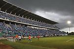 Jaguares venció como local 1-0 a Tigres. Fecha 14 Liga Águila II-2017.