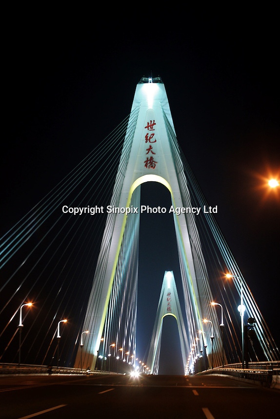 Century Bridge in Haikou City, Hainan Island, China. The bridge was designed to link the main part of Haikou city to Haidian Island, a district separated from Hainan Island by Nandu River..
