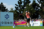 TAOYUAN, TAIWAN - OCTOBER 22: Yani Tseng of Taiwan tees off on the 8th hole during day three of the LPGA Imperial Springs Taiwan Championship at Sunrise Golf Course on October 22, 2011 in Taoyuan, Taiwan. Photo by Victor Fraile / The Power of Sport Images