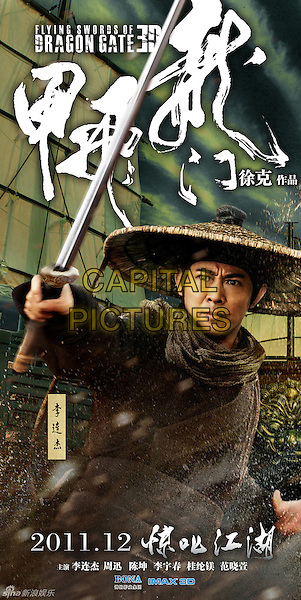 CHINESE POSTER ART.in The Flying Swords of Dragon Gate (2011) (Long men fei jia).*Filmstill - Editorial Use Only*.CAP/FB.Supplied by Capital Pictures.