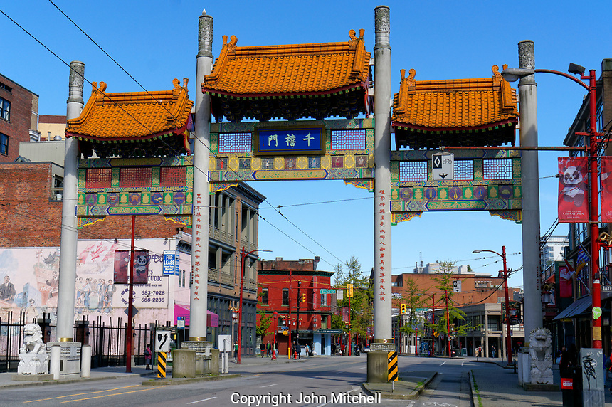 Vancouver Chinatown Millennium Gate at the entrance to Chinatown, Vancouver, British Columbia, Canada