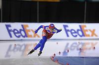 SCHAATSEN: SALT LAKE CITY: Utah Olympic Oval, 15-11-2013, Essent ISU World Cup, 3000m, Daniela Oltean (ROU), ©foto Martin de Jong