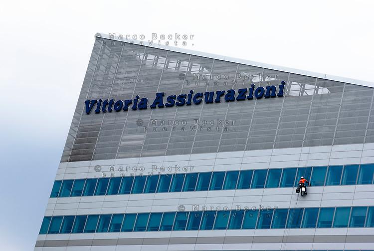 Milano, quartiere Portello. La sede di Vittoria Assicurazioni --- Milan, Portello district. The headquarter of Vittoria insurances