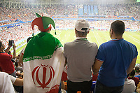 SARANSK, RUSSIA - June 25, 2018: Iran fans watch their 2018 FIFA World Cup group stage match against Portugal at Mordovia Arena.