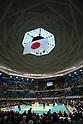 Judo : 2017 All Japan Judo Championships