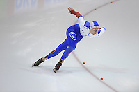 ISU World Cup Thialf dec. 2015 RUS