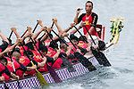 Hong Kong Dragon Boat Carnival 2017