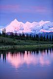 USA, Alaska, Brooks Peak reflecting in Mirror Lake, Denali National Park