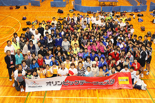 October 10, 2011 : Olympic day festival in Sendai .at Sendai, Miyagi, Japan. (Photo by Daiju Kitamura/AFLO SPORT) [1045]
