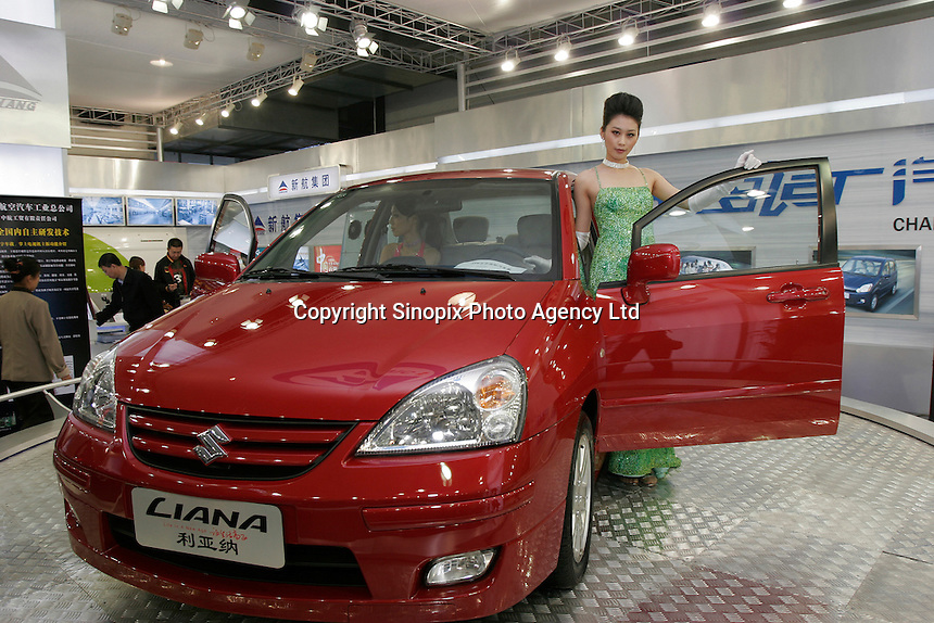 A Suzuki Liana by Changhe Automobile is shown in The Beijing International Automobile Exhibition..19 Nov 2006