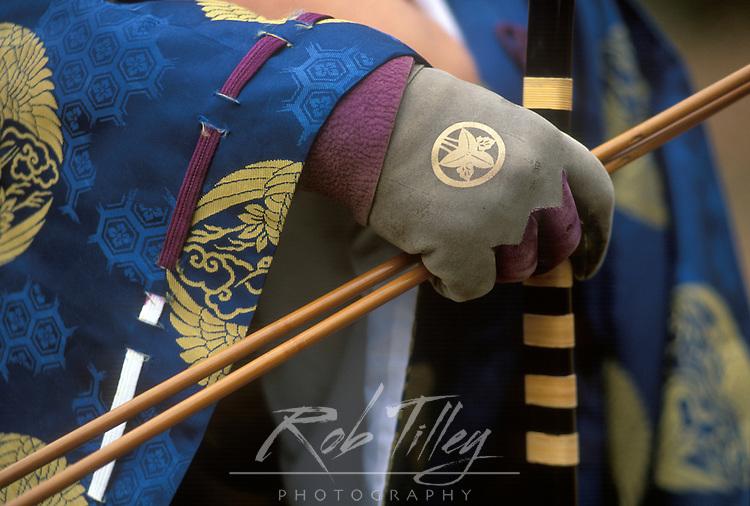 Asia, Japan, Tokyo, Meiji Shrine, Momoteshiki (Archery Festival)