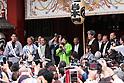 Tokyo Governor Yuriko Koike attends Kanda Matsuri