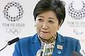 Tokyo Governor Koike holds last weekly press briefing for 2017