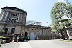 July 29, 2016, Tokyo, Japan - The headquarters building of Japan's central bank Bank of Japan stands central Tokyo on Friday, July 29, 2016. BOJ decided the new stimulus measures at the two-day board meeting.    (Photo by Yoshio Tsunoda/AFLO) LWX -ytd-