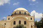 The Hurva Synagogue