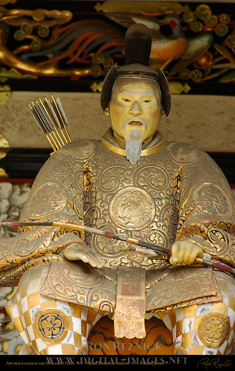 Yomeimon Gate Sculpture Detail Archer Guarding Gate Honsha Central Shrine Nikko Toshogu Shrine Nikko Japan