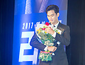 Kim Soo-hyun promotes his movie Real in Seoul