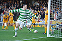 CELTIC'S GARY HOOPER CELEBRATES AFTER HE SCORES CELTIC'S SECOND.