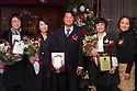 BC Realty 2013 Holiday Awards