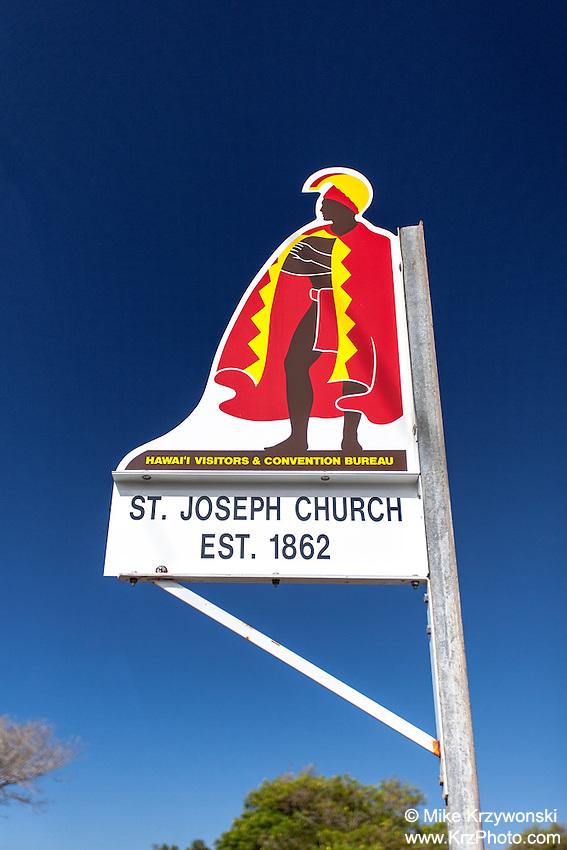 St. Joseph Church Hawaii historical landmark sign, Kaupo, Maui