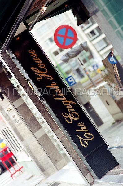 The English House shop window in Antwerp (Belgium, 21/05/2004)
