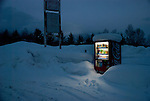 Easy to stumble across a vending machine in Japan... even in the remotest parking lot in winter time.