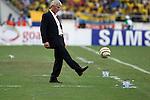 El  selecionado  de Colombia  derroto 4x0 al Se lecioando de Uruguay  en las eliminatorias rumbo al mundial Brasil 2014<br /> <br /> jose pekerman