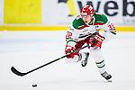 S&ouml;dert&auml;lje 2013-12-12 Ishockey Hockeyallsvenskan S&ouml;dert&auml;lje SK - Mora IK :  <br /> Mora 32 Lukas Bengtsson <br /> (Foto: Kenta J&ouml;nsson) Nyckelord:  portr&auml;tt portrait