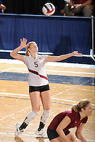 20 November 2008:  UALR libero Amy Hafner (5) serves during the New Orleans 3-1 victory over UALR in the first round of the Sun Belt Conference Championship tournament at FIU Stadium in Miami, Florida.
